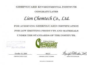 Сертификат соответствия Greenguard
