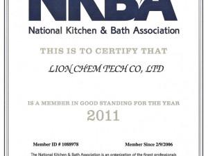 Lion Chemtech Co. Ltd участник организации NKBA